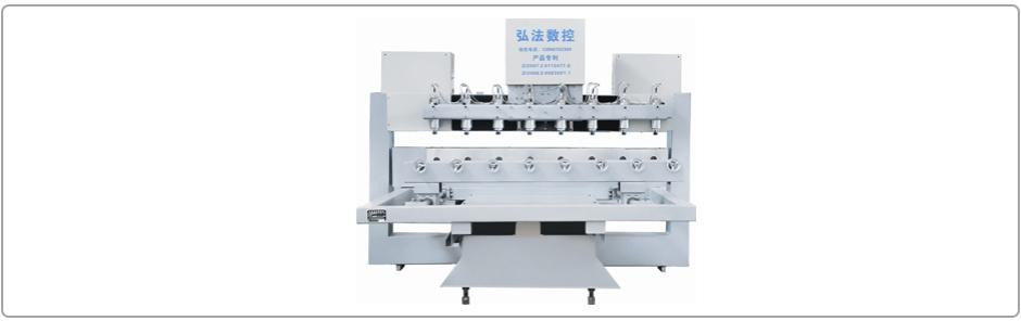 XZ-12025-8