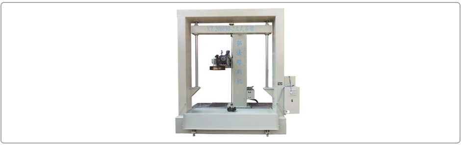 XZ-200150-2